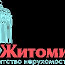 АН «Житомир»