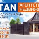 АН «Ilatan»