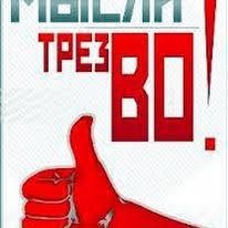 ТОК.Олимпийский
