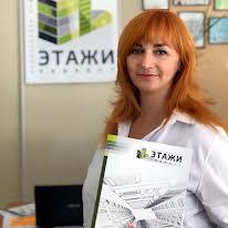 Замрикота Светлана Ивановна