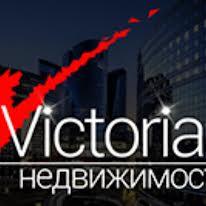 Agent Victoria