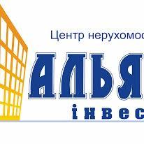 """Центр нерухомості """"Альянс-Інвест"""""""
