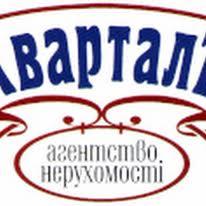 КВАРТАЛЪ