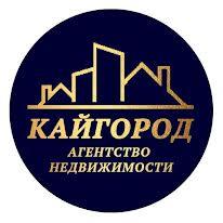 КАЙГОРОД