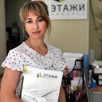 Самойленко Светлана Васиьевна