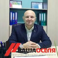 Василий Дмитрук