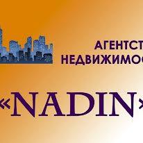 Агентство недвижимости NADIN