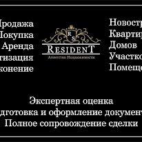 Смарж Светлана Михайловна