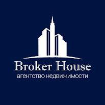 АН Broker House