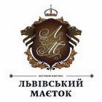 """Отдел продаж ЖК """"Львовский маеток"""""""