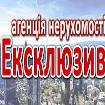 АН Ексклюзив