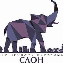 """Центр продажу нерухомості """" Слон """""""
