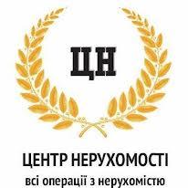 "АН ""Центр Недвижимости"""