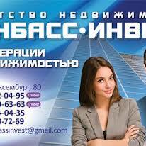Донбасс-Инвест