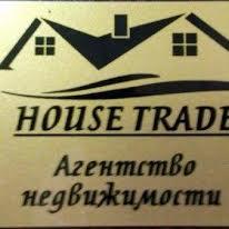 House Trade