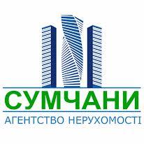 АН Сумчани