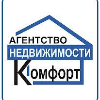 АН КОМФОРТ