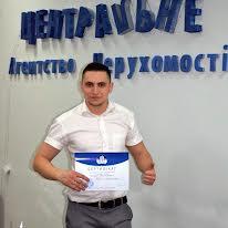 Євгеній Євгенійович Мензак