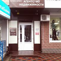 """Агентство недвижимости """"РЕГИОН-СЕРВИС"""""""