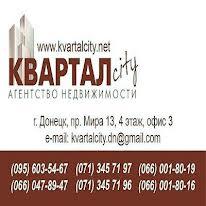 КВАРТАЛ CITY