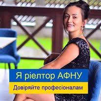 Ляшук Юлія Олександрівна