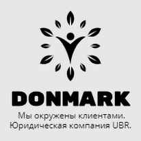 donMark