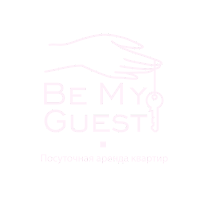 Be My Guest
