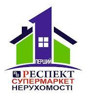 """Первый супермаркет недвижимости """"Респект"""""""