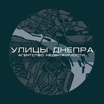 Улицы Днепра
