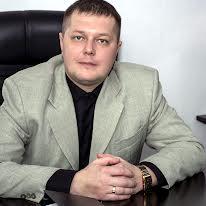 Ерёменко Виталий Александрович
