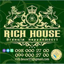 АН ''RICH HOUSE''
