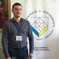 Рубан Руслан Вячеславович