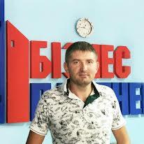 Савраненко Василь Васильович