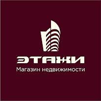 """Магазин Недвижимости """"Этажи"""""""