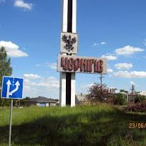 Шевченка вул., 111
