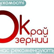 Агенція нерухомості Озерний край