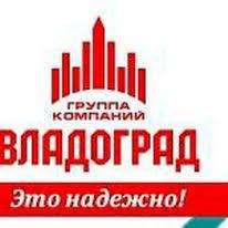 Группа компаний Владоград