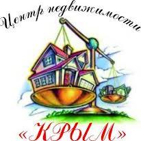 ООО Центр недвижимости Крым