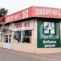 Головатого вул.