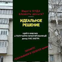 Корольова Академіка вул.