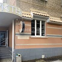 Луганськ, Шевченка вул., 1