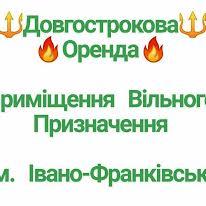 Івано-Франківськ, Хриплинська вул., 11