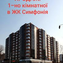 Шевченка, 150/1