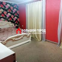 Гончара вул., 300