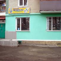 Тернопіль, Бережанська вул.