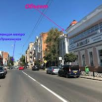 Пушкінська вул., 62