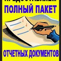 Леніна просп., 87