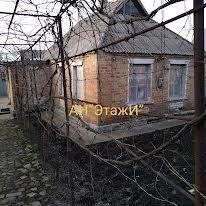 Пятигорская