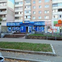 б.Шевченко