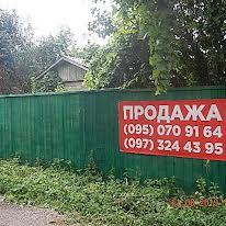 Стеценко